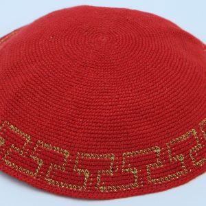 Hand Knitted Yarmulke, Knitted Kippah Hat 15 cm-5.9 Inc 012- Hand Knitted Kippah, Kippah. 100% Cotton, Bar Mitzvah Kippah, Wedding Kippah. Best Kippah