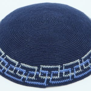 Hand Knitted Yarmulke, Knitted Kippah Hat 16.5 cm-6.5 Inc. KippaCo 005- hand knitted kippah, Fast shipping. US seller. Top quality kippah. 100% cotton, Bar Mitzvah kippah, Wedding Kippah. Best Kippah