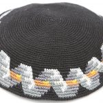Hand Knitted Yarmulke, Knitted Kippah Hat 16.5 cm-6.5 Inc. KippaCo 073- hand knitted kippah, Fast shipping. US seller. Top quality kippah. 100% cotton, Bar Mitzvah kippah, Wedding Kippah. Best Kippah