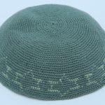 Hand Knitted Yarmulke, Knitted Kippah Hat 16.5 cm-6.5 Inc. KippaCo 102 hand knitted kippah, Fast shipping. US seller. Top quality kippah. 100% cotton, Bar Mitzvah kippah, Wedding Kippah. Best Kippah.