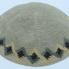 KippaCo Hand Knitted Yarmulke, Knitted Kippah Hat 13.9 Cm-5 Inc 033- Hand Knitted Kippah, Kippah. 100% Cotton, Bar Mitzvah Kippah, Wedding