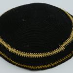 KippaCo Hand Knitted Yarmulke, Knitted Kippah Hat 13.9 Cm-5.5 Inc 040- Hand Knitted Kippah, Kippah. 100% Cotton, Bar Mitzvah Kippah, Wedding