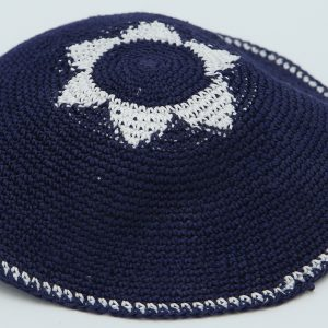 KippaCo Hand Knitted Yarmulke, Knitted Kippah Hat 13.9 Cm-5.5 Inc 118- Hand Knitted Kippah, Kippah. 100% Cotton, Bar Mitzvah Kippah, Wedding