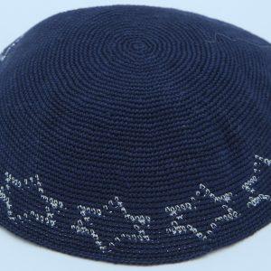 KippaCo Hand Knitted Yarmulke, Knitted Kippah Hat 14 cm-5.4 Inc 112 Hand Knitted Kippah, Kippah. 100% Cotton, Bar Mitzvah Kippah, Wedding Kippah. Best Kippah.