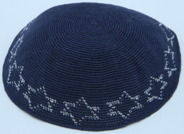 KippaCo Hand Knitted Yarmulke, Knitted Kippah Hat 14 cm-5.4 Inc 112 Hand Knitted Kippah, Kippah. 100% Cotton, Bar Mitzvah Kippah, Wedding Kippah. Best Kippah.