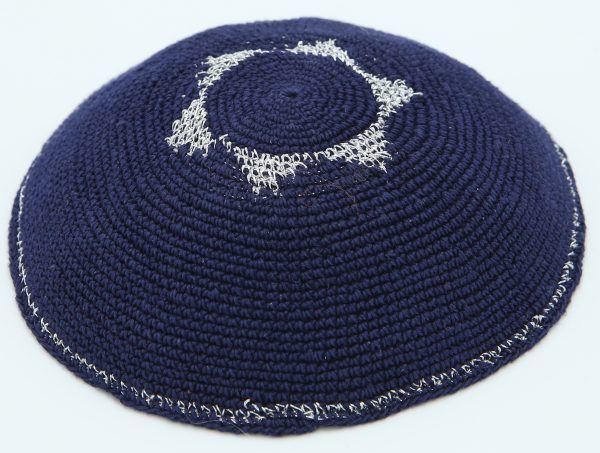 KippaCo Hand Knitted Yarmulke, Knitted Kippah Hat 14 cm-5.4 Inc 123 Hand Knitted Kippah, Kippah. 100% Cotton, Bar Mitzvah Kippah, Wedding Kippah. Best Kippah.