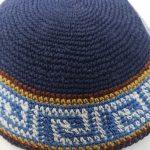 KippaCo Hand Knitted Yarmulke, Knitted Kippah Hat 15 cm 5.9 Inc 010-1-hand knitted kippah, kippah. 100 cotton, Bar Mitzvah kippah, Wedding Kippa