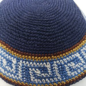 KippaCo Hand Knitted Yarmulke, Knitted Kippah Hat 15 cm 5.9 Inc 010-1-hand knitted kippah, kippah. 100 cotton, Bar Mitzvah kippah, Wedding Kippa