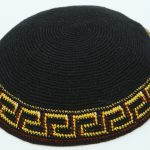 KippaCo Hand Knitted Yarmulke, Knitted Kippah Hat 15 cm-5.9 Inc 015- Hand Knitted Kippah, Kippah. 100% Cotton, Bar Mitzvah Kippah, Wedding Kippah. Best Kippah