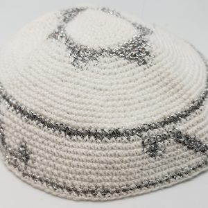 KippaCo Hand Knitted Yarmulke, Knitted Kippah Hat 15 cm 5.9 Inc 021-hand knitted kippah, kippah. 100 cotton, Bar Mitzvah kippah, Wedding Kippa