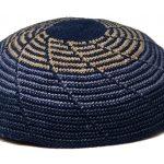 KippaCo Hand Knitted Yarmulke, Knitted Kippah Hat 15 cm 5.9 Inc 024a-1-hand knitted kippah, kippah. 100 cotton, Bar Mitzvah kippah, Wedding Kippa