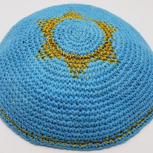 KippaCo Hand Knitted Yarmulke, Knitted Kippah Hat 15 cm 5.9 Inc 026-hand knitted kippah, kippah. 100 cotton, Bar Mitzvah kippah, Wedding Kippa