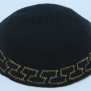 KippaCo Hand Knitted Yarmulke, Knitted Kippah Hat 15 cm-5.9 Inc 038- Hand Knitted Kippah, Kippah. 100% Cotton, Bar Mitzvah Kippah, Wedding Kippah. Best Kippah.