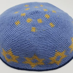 KippaCo Hand Knitted Yarmulke, Knitted Kippah Hat 15 cm 5.9 Inc 047a-hand knitted kippah, kippah. 100 cotton, Bar Mitzvah kippah, Wedding Kippa