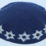 KippaCo Hand Knitted Yarmulke, Knitted Kippah Hat 15 cm 5.9 Inc 056-1a- hand knitted kippah, kippah. 100 cotton, Bar Mitzvah kippah, Wedding Kipp