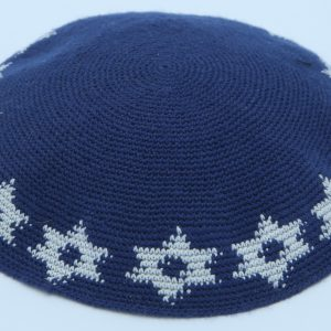 KippaCo Hand Knitted Yarmulke, Knitted Kippah Hat 15 cm 5.9 Inc 056-1a- hand knitted kippah, kippah. 100 cotton, Bar Mitzvah kippah, Wedding Kipp
