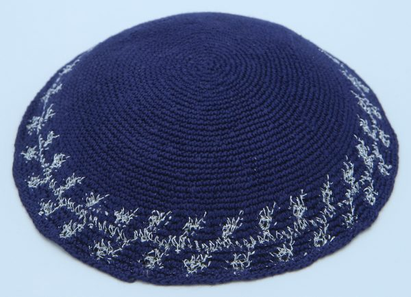 KippaCo Hand Knitted Yarmulke, Knitted Kippah Hat 15 cm-5.9 Inc 061- Hand Knitted Kippah, Kippah. 100% Cotton, Bar Mitzvah Kippah, Wedding Kippah. Best Kippah