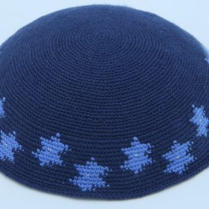KippaCo Hand Knitted Yarmulke, Knitted Kippah Hat 15 cm 5.9 Inc 067a-m- hand knitted kippah, kippah. 100 cotton, Bar Mitzvah kippah, Wedding Kipp