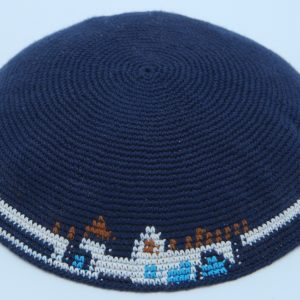 KippaCo Hand Knitted Yarmulke, Knitted Kippah Hat 15 cm-5.9 Inc 069- Hand Knitted Kippah, Kippah. 100% Cotton, Bar Mitzvah Kippah, Wedding Kippah. Best Kippah.