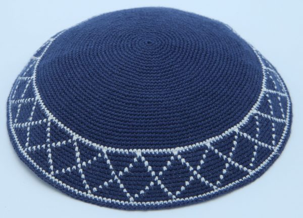 KippaCo Hand Knitted Yarmulke, Knitted Kippah Hat 15 cm 5.9 Inc 070-2a1- hand knitted kippah, kippah. 100 cotton, Bar Mitzvah kippah, Wedding Kipp