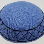 KippaCo Hand Knitted Yarmulke, Knitted Kippah Hat 15 cm 5.9 Inc 070-hand knitted kippah, kippah. 100 cotton, Bar Mitzvah kippah, Wedding Kippa