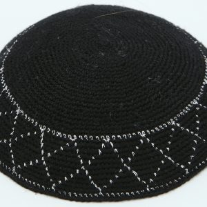 KippaCo Hand Knitted Yarmulke, Knitted Kippah Hat 15 cm-5.9 Inc 072- Hand Knitted Kippah, Kippah. 100% Cotton, Bar Mitzvah Kippah, Wedding Kippah. Best Kippah.