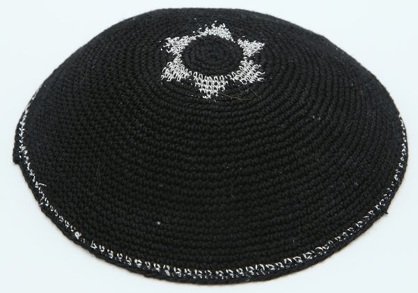 KippaCo Hand Knitted Yarmulke, Knitted Kippah Hat 15 cm-5.9 Inc 101- Hand Knitted Kippah, Kippah. 100% Cotton, Bar Mitzvah Kippah, Wedding Kippah. Best Kippah