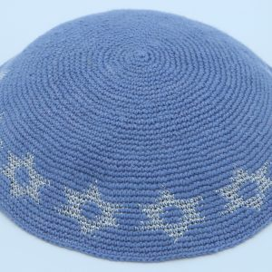 KippaCo Hand Knitted Yarmulke, Knitted Kippah Hat 15 cm-5.9 Inc 125- Hand Knitted Kippah, Kippah. 100% Cotton, Bar Mitzvah Kippah, Wedding Kippah. Best Kippah.