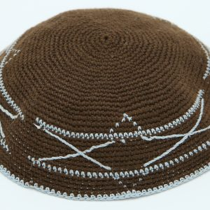 KippaCo Hand Knitted Yarmulke, Knitted Kippah Hat 15 cm-5.9 Inc 130- Hand Knitted Kippah, Kippah. 100% Cotton, Bar Mitzvah Kippah, Wedding Kippah. Best Kippah.