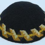 KippaCo Hand Knitted Yarmulke, Knitted Kippah Hat 15 cm 5.9 Inc 131-2a hand knitted kippah, kippah. 100 cotton, Bar Mitzvah kippah, Wedding Kippa
