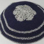 KippaCo Hand Knitted Yarmulke, Knitted Kippah Hat 15 cm 5.9 Inc 135-hand knitted kippah, kippah. 100 cotton, Bar Mitzvah kippah, Wedding Kippa