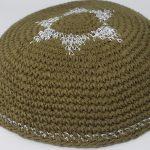 KippaCo Hand Knitted Yarmulke, Knitted Kippah Hat 15 cm 5.9 Inc 136-hand knitted kippah, kippah. 100 cotton, Bar Mitzvah kippah, Wedding Kippa
