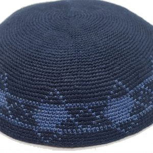KippaCo Hand Knitted Yarmulke, Knitted Kippah Hat 15 cm 5.9 Inc 144-1-hand knitted kippah, kippah. 100 cotton, Bar Mitzvah kippah, Wedding Kippa