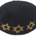 KippaCo Hand Knitted Yarmulke, Knitted Kippah Hat 15 cm 5.9 Inc 145-1-hand knitted kippah, kippah. 100 cotton, Bar Mitzvah kippah, Wedding Kippa