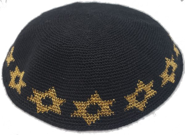 KippaCo Hand Knitted Yarmulke, Knitted Kippah Hat 15 cm 5.9 Inc 145-1-hand knitted kippah, kippah. 100 cotton, Bar Mitzvah kippah, Wedding Kippa
