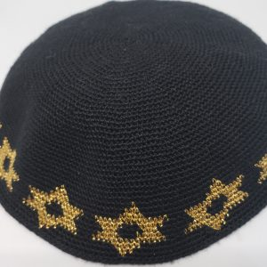 KippaCo Hand Knitted Yarmulke, Knitted Kippah Hat 15 cm 5.9 Inc 145-2-hand knitted kippah, kippah. 100 cotton, Bar Mitzvah kippah, Wedding Kippa