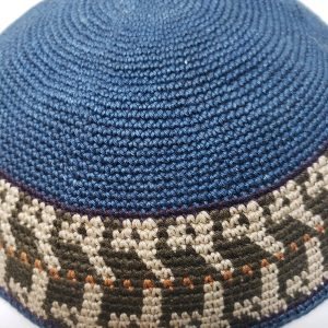 KippaCo Hand Knitted Yarmulke, Knitted Kippah Hat 15 cm 5.9 Inc 151-1-hand knitted kippah, kippah. 100 cotton, Bar Mitzvah kippah, Wedding Kippa