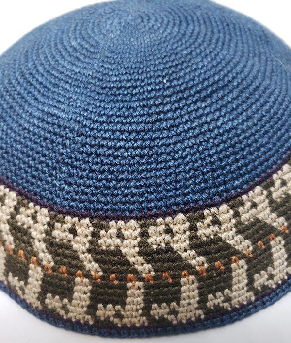 KippaCo Hand Knitted Yarmulke, Knitted Kippah Hat 15 cm 5.9 Inc 151-1-hand knitted kippah, kippah. 100 cotton, Bar Mitzvah kippah, Wedding Kippa