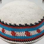 KippaCo Hand Knitted Yarmulke, Knitted Kippah Hat 15 cm 5.9 Inc 152-2-hand knitted kippah, kippah. 100 cotton, Bar Mitzvah kippah, Wedding Kippa