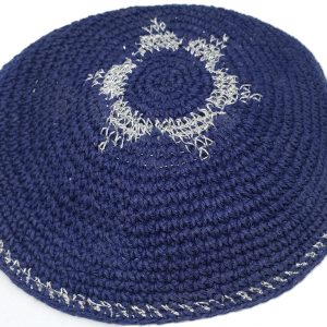KippaCo Hand Knitted Yarmulke, Knitted Kippah Hat 15 cm 5.9 Inc 159-hand knitted kippah, kippah. 100 cotton, Bar Mitzvah kippah, Wedding Kippa
