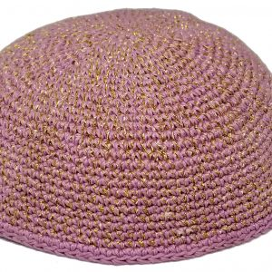 KippaCo Hand Knitted Yarmulke, Knitted Kippah Hat 15 cm 5.9 Inc 164-1-hand knitted kippah, kippah. 100 cotton, Bar Mitzvah kippah, Wedding Kippa