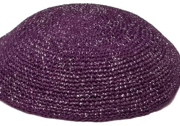 KippaCo Hand Knitted Yarmulke, Knitted Kippah Hat 15 cm 5.9 Inc 165-1-hand knitted kippah, kippah. 100 cotton, Bar Mitzvah kippah, Wedding Kippa