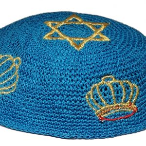 KippaCo Hand Knitted Yarmulke, Knitted Kippah Hat 15 cm 5.9 Inc 182-2-hand knitted kippah, kippah. 100 cotton, Bar Mitzvah kippah, Wedding Kippa