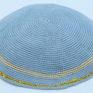 KippaCo Hand Knitted Yarmulke, Knitted Kippah Hat 15 cm5.9 Inc 009-5a hand knitted kippah, kippah. 100% cotton, Bar Mitzvah kippah, Wedding Kippa