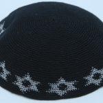 KippaCo Hand Knitted Yarmulke, Knitted Kippah Hat 15 cm5.9 Inc 035-1 hand knitted kippah, kippah. 100% cotton, Bar Mitzvah kippah, Wedding Kippa