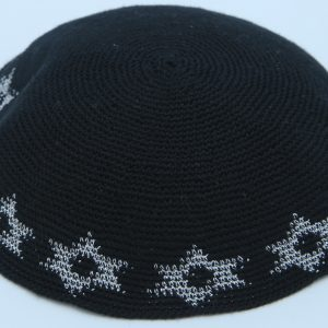 KippaCo Hand Knitted Yarmulke, Knitted Kippah Hat 15 cm5.9 Inc 035-1 hand knitted kippah, kippah. 100% cotton, Bar Mitzvah kippah, Wedding Kippa