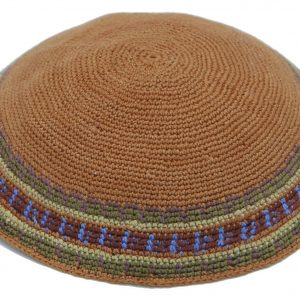 KippaCo Hand Knitted Yarmulke, Knitted Kippah Hat 15 cm5.9 Inc 068a- hand knitted kippah, kippah. 100% cotton, Bar Mitzvah kippah, Wedding Kippah