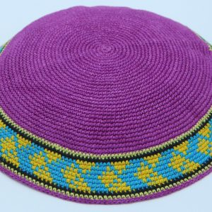 KippaCo Hand Knitted Yarmulke, Knitted Kippah Hat 15 cm5.9 Inc 110a hand knitted kippah, kippah. 100% cotton, Bar Mitzvah kippah, Wedding Kippah