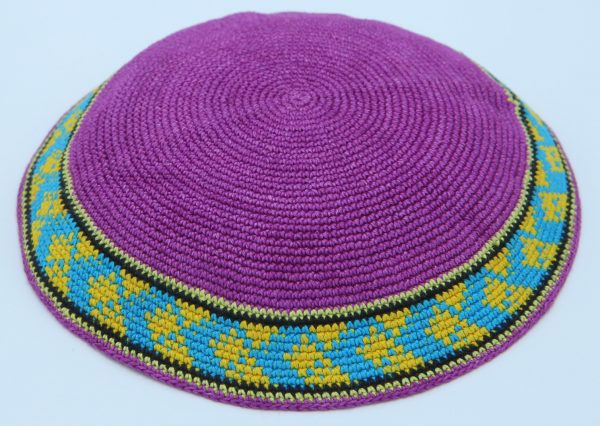 KippaCo Hand Knitted Yarmulke, Knitted Kippah Hat 15 cm5.9 Inc 110a hand knitted kippah, kippah. 100% cotton, Bar Mitzvah kippah, Wedding Kippah
