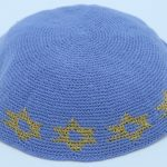 KippaCo Hand Knitted Yarmulke, Knitted Kippah Hat 15 cm5.9 Inc 111-3a hand knitted kippah, kippah. 100% cotton, Bar Mitzvah kippah, Wedding Kippa